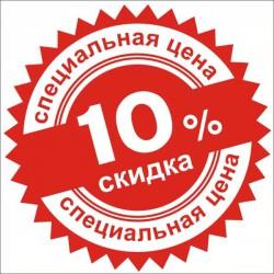 Акция 10% скидка на стабилизаторы серии SQ