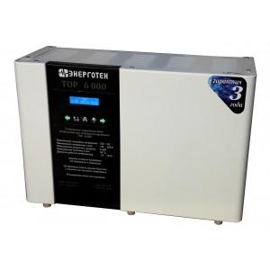 Стабилизаторы Энерготех <sup>130</sup>