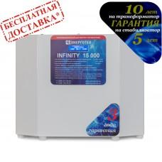 Стабилизатор INFINITY 15000 Энерготех