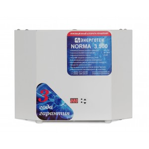 Стабилизатор NORMA 3500(HV) Энерготех