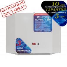 Стабилизатор NORMA 7500 Энерготех