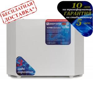 Стабилизатор NORMA Exclusive 15000 Энерготех