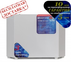 Стабилизатор NORMA Exclusive 20000 Энерготех