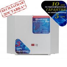 Стабилизатор NORMA Exclusive 7500 Энерготех