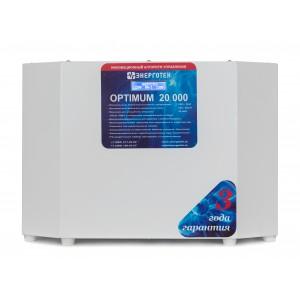 Стабилизатор OPTIMUM+ 20000(HV) Энерготех