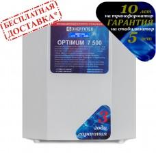 Стабилизатор OPTIMUM+ 7500 Энерготех