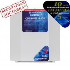 Стабилизатор OPTIMUM+ 9000 Энерготех