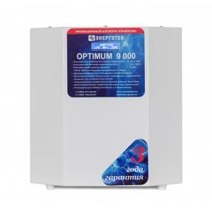 Стабилизатор OPTIMUM+ 9000(HV) Энерготех
