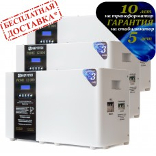 Стабилизатор PRIME 3x 12.0 Энерготех