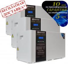Стабилизатор PRIME3x20.0 Энерготех
