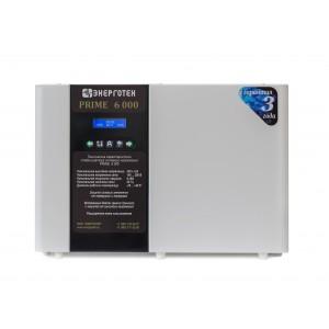 Стабилизатор PRIME 6000 Энерготех