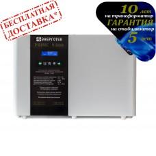 Стабилизатор PRIME 9000 Энерготех