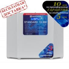 Стабилизатор STANDARD 15000 Энерготех