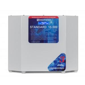 Стабилизатор STANDARD 15000(HV) Энерготех