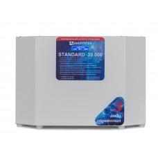 Стабилизатор STANDARD 20000 Энерготех