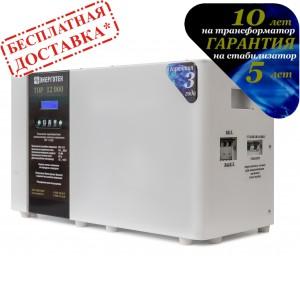 Стабилизатор TOP 12000 Энерготех