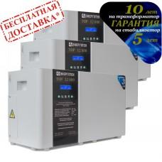 Стабилизатор TOP 3x 12.0 Энерготех