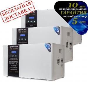 Стабилизатор TOP 3x 15.0 Энерготех