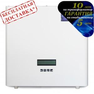 Стабилизатор UNIVERSAL 15000(HV) Энерготех