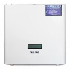 Стабилизатор UNIVERSAL 20000(HV) Энерготех