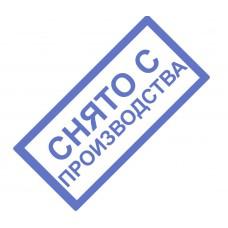 Архив электростанций