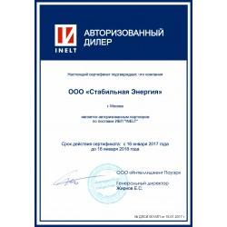Новый сертификат дилера по ИБП INELT на 2017