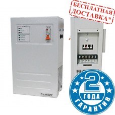 Стабилизатор напряжения Штиль R 1200SPT