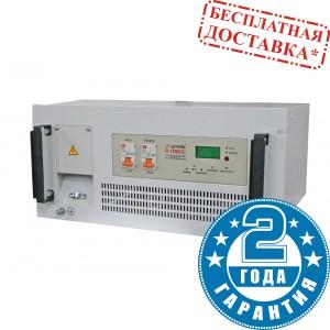 Стабилизатор напряжения Штиль R 16000C