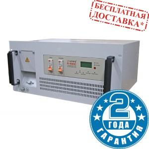 Стабилизатор напряжения Штиль R 4500C