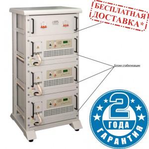 Стабилизатор напряжения Штиль R 48000-3C