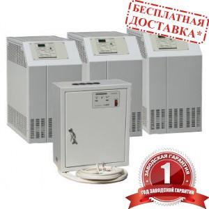 Стабилизатор напряжения Штиль R 48000-3P
