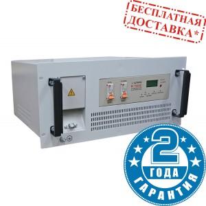 Стабилизатор напряжения Штиль R 7500C