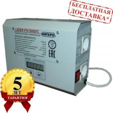Lider PS1500DC - инверторный стабилизатор напряжения