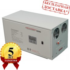 Стабилизатор напряжения Лидер PS10000W-15