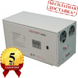 Стабилизатор напряжения Лидер PS 7500W-15