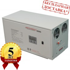 Стабилизатор напряжения Лидер PS7500SQ-L