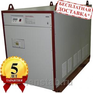 Стабилизатор напряжения Лидер PS 100000 SQ-I-15 однофазный электронный