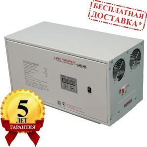 Стабилизатор напряжения Лидер PS 7500 W-30 однофазный электронный