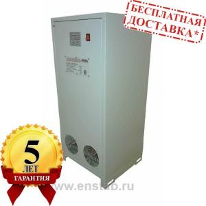 Стабилизатор напряжения Лидер PS 15000 W +50/-30 однофазный электронный