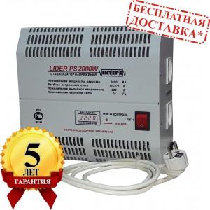 Стабилизатор напряжения Лидер PS 2000 W-30 однофазный электронный