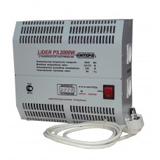 Стабилизатор напряжения Лидер PS2000W-30