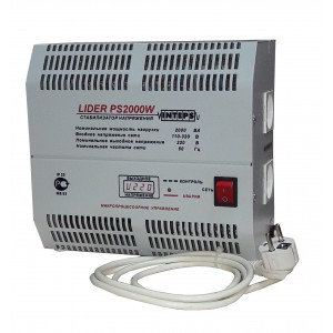 Стабилизатор напряжения Лидер PS 2000 W-50 однофазный электронный