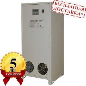 Стабилизатор напряжения LIDER PS20000W-15