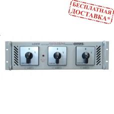 Блок коммутации LIDER БК36-РБ-КТВ