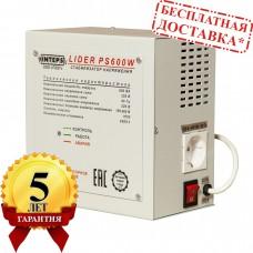 Стабилизатор напряжения Лидер PS600W