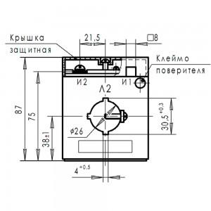 ТШ-0,66-2-0,5S-5ВА-300/5 У3