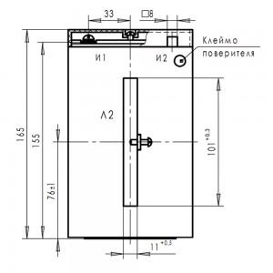 ТШ-0,66-4-0,5S-5ВА-1000/5 У3