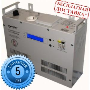 Стабилизатор напряжения VOLTER СНПТО 5,5 (птсш)