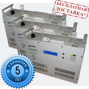 Стабилизатор напряжения VOLTER СНПТТ- 16,5 (птш)