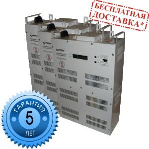 Стабилизатор напряжения VOLTER СНПТТ- 81 (пт)